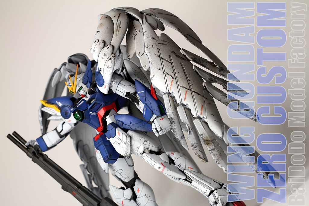 cover.JPG - MG 飛翼零式特裝型 EW