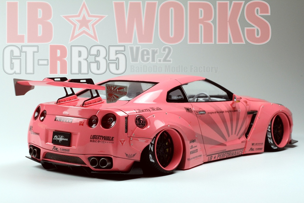 cover.JPG - 青島文化社1/24 LB WORKS GT-R R35 Ver.2
