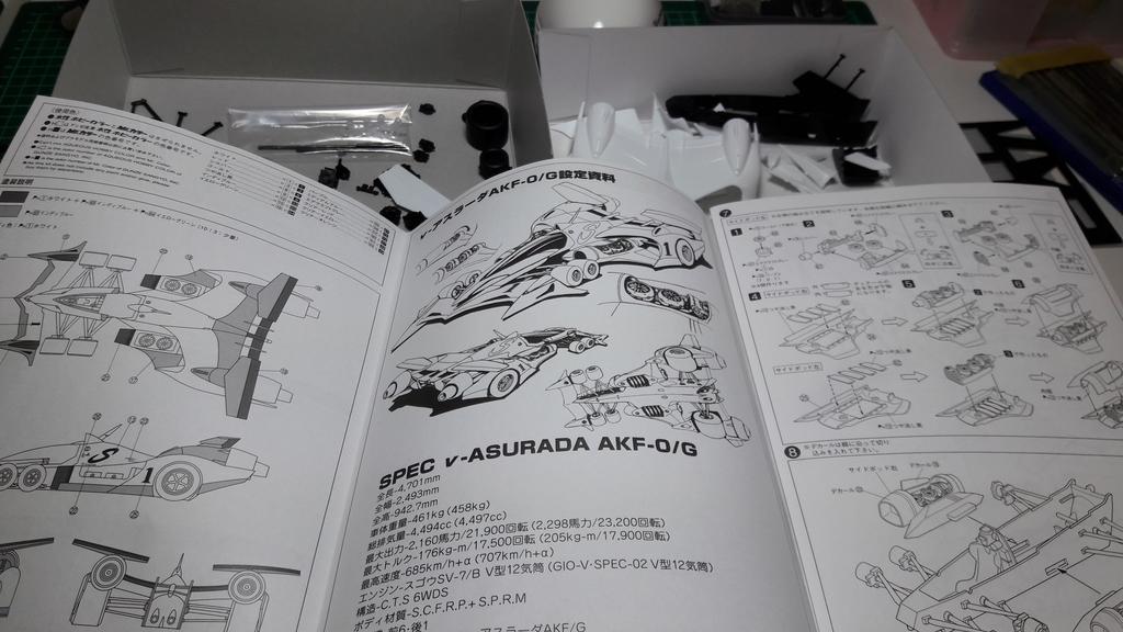 20170929_140544.jpg - 青島文化社 閃電霹靂車 新阿斯拉 AKF-0/G 旋高打轉 lifting Turn Mode