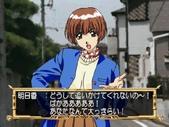 横浜:明日香 : あなたなんて大っきらい!