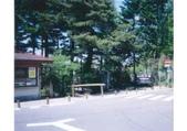 仙台:入口 (過去), 野草園. 仙台市.