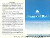 乗り物:Japan Rail Pass. 2001.12.31.