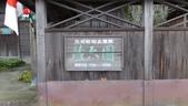 """金沢:""""北前船主屋敷 蔵六園"""" (西向). 加賀市. 石川県. 2019/10/14."""
