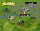 仙台:仙台 市内 Map.