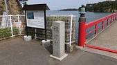 """仙台:""""福浦橋"""", 松島海岸, 宮城県. 2014/05/24."""