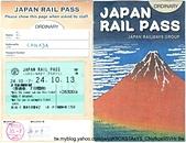 乗り物:Japan Rail Pass. JR 関西空港駅. 大阪府. 2012-10-07.