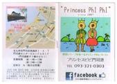 食べログ (日本):プリンセス ピピ 門司港. 北九州市. 福岡県. 2018/10/28.