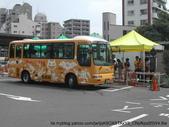 乗り物:日野 リエッセ (東京 三鷹駅)。2005.08.13。