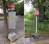 """仙台:""""Bus 乗り場"""", 野草園, 仙台市, 宮城県. 2014/05/22."""