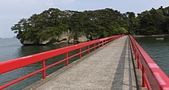 仙台:福浦橋, 松島海岸, 宮城県. 2014/05/24.