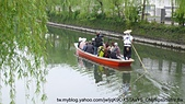 乗り物:乗合船. 福岡 柳川. 2012.04.25.