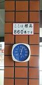 """仙台:""""蔵王温泉 Bus Terminal"""", 山形市, 山形県. 2014/05/25."""