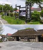 """仙台:""""伝承園"""", 遠野市, 岩手県. 2014/05/23."""