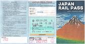 乗り物:Japan Rail Pass. JR 上野駅. 東京. 2014/05/22.