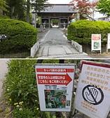 """仙台:""""常堅寺"""", 遠野市, 岩手県. 2014/05/23."""