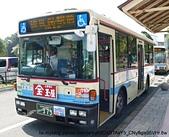 乗り物:西海 Pearl Sea Resort. 長崎県. 2012-10-11.