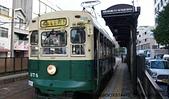 乗り物:長電 賑橋駅. 長崎県 長崎市. 2012-10-12.