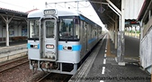 乗り物:JR 琴平駅. 香川県. 2013-05-29.