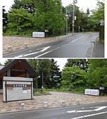 """仙台:""""入口"""", 野草園, 仙台市. 2014/05/22."""