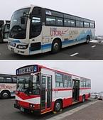 """仙台:""""Bus 乗り場"""", 蔵王 刈田山頂, 宮城県. 2014/05/25."""