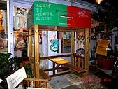 2009澎湖風光:CIMG4048.jpg