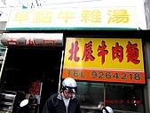 2009澎湖風光:CIMG4056.jpg