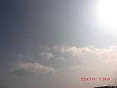 2009澎湖風光:CIMG4324.jpg