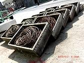 2009澎湖風光:CIMG4349.jpg