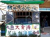 2009澎湖風光:CIMG4411.jpg