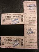 200606義式風情蜜月行:CIMG3208.JPG