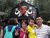 20110528溪頭行:CIMG9761.jpg