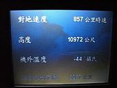 200606義式風情蜜月行:CIMG3222.JPG