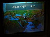 200606義式風情蜜月行:CIMG3224.JPG