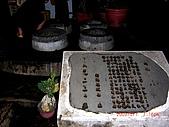 2009澎湖風光:CIMG4033.jpg