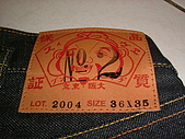 Evisu No.2 lot 2004 W36 道樂 明太子  :DSCF1342.JPG