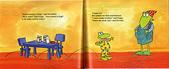 電子報 (2010年第一期):Froggy_5