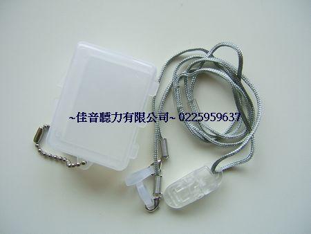 保養包:DSCF3279-1.jpg
