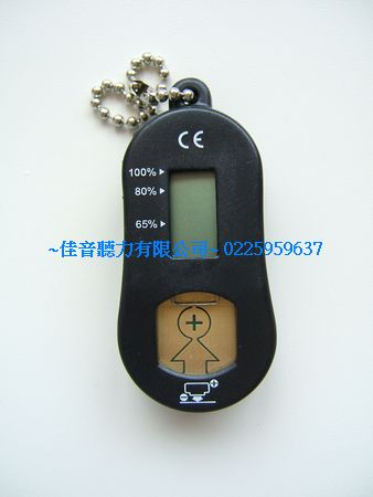 保養包:DSCF3272-4.jpg