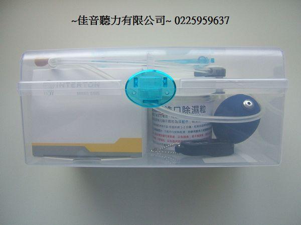 保養包:DSCF3266-1.jpg