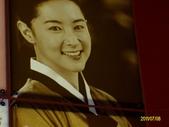 韓國之旅:照片 331.jpg
