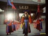 韓國之旅:照片 332.jpg