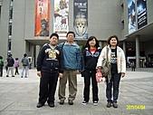 台中科學博物館:ALIM0159.JPG