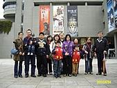 台中科學博物館:ALIM0154.JPG