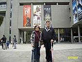 台中科學博物館:ALIM0158.JPG