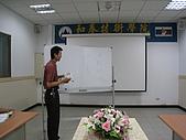 和春育成中心:IMG_1194.JPG