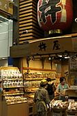 2008東京自由行-淺草:東京淺草 - 14.jpg