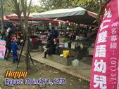 台糖高雄花卉農園中心:20141220光仁幼稚園於高雄花卉農園中心辦理烤肉活動