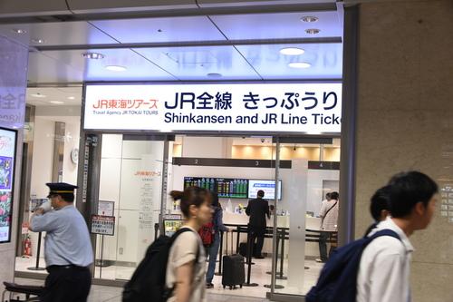 -30.JPG - 20160604日本名古屋北陸