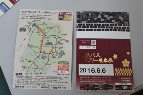 DSC_3860-3.JPG - 20160604日本名古屋北陸