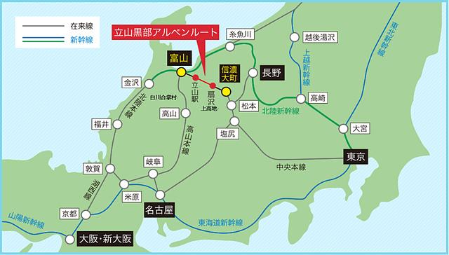 北陸路線.png - 20160604日本名古屋北陸